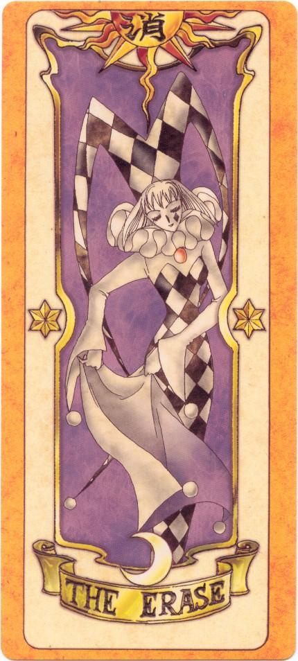 Le manga Sakura chasseuse de cartes (Card Captor Sakura) - Page 2 Carte_49