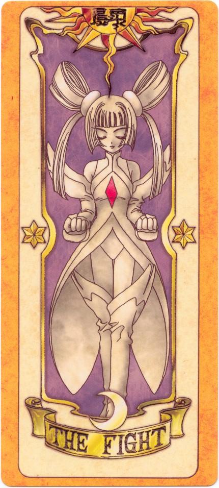 Le manga Sakura chasseuse de cartes (Card Captor Sakura) - Page 2 Carte_56