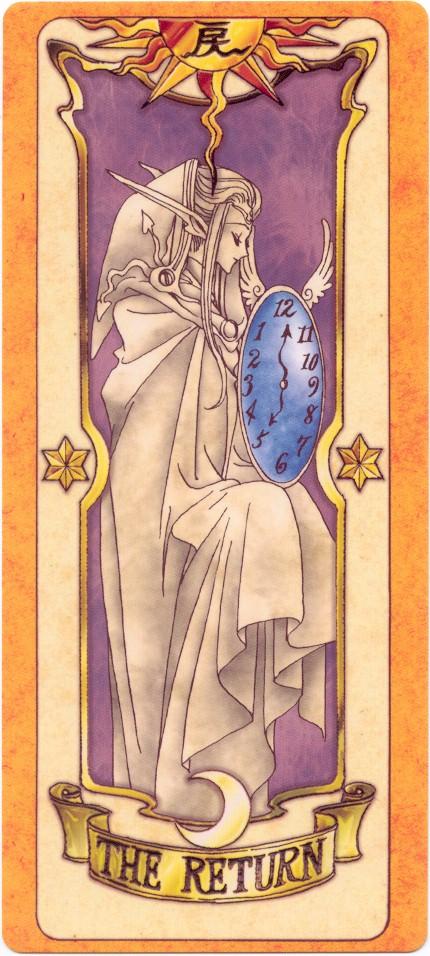 Le manga Sakura chasseuse de cartes (Card Captor Sakura) - Page 2 Carte_69