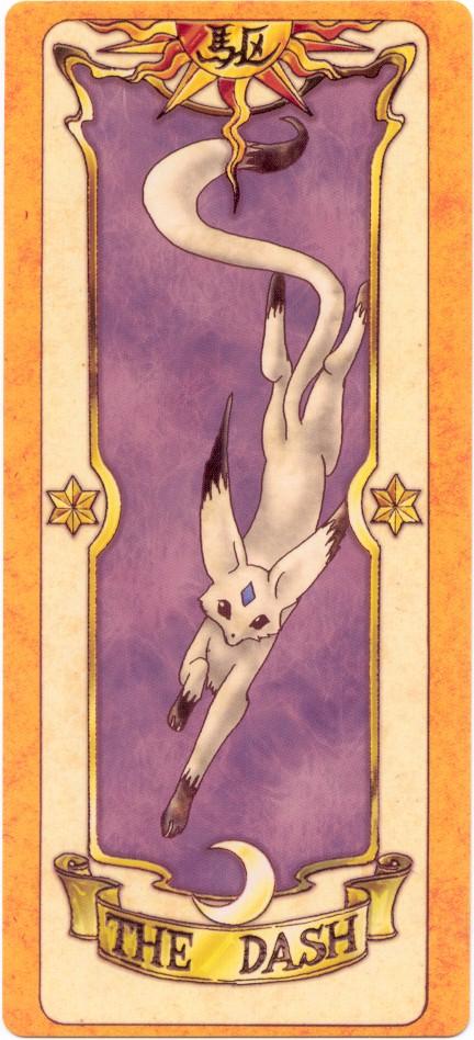 Le manga Sakura chasseuse de cartes (Card Captor Sakura) - Page 2 Carte_77