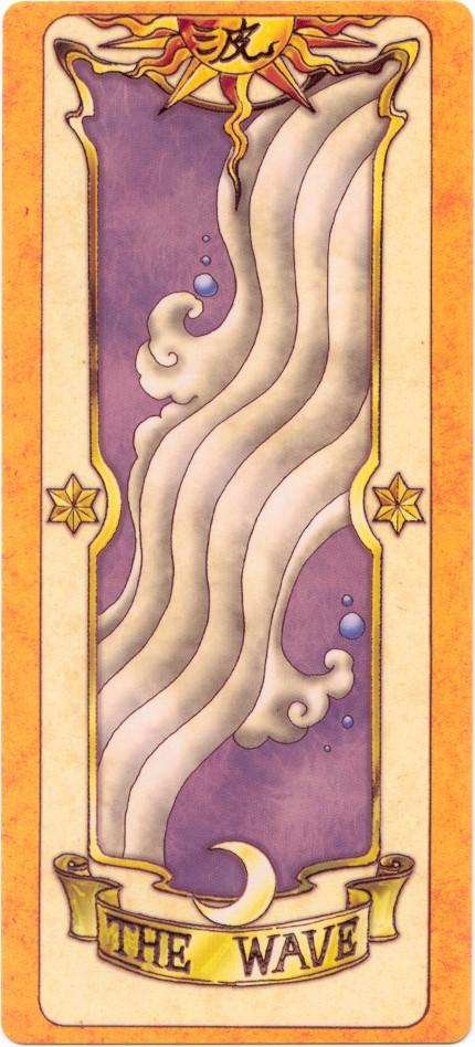 Le manga Sakura chasseuse de cartes (Card Captor Sakura) - Page 2 Carte_93