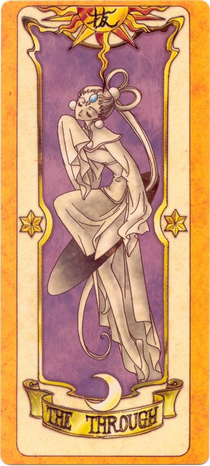Le manga Sakura chasseuse de cartes (Card Captor Sakura) - Page 2 Carte_97