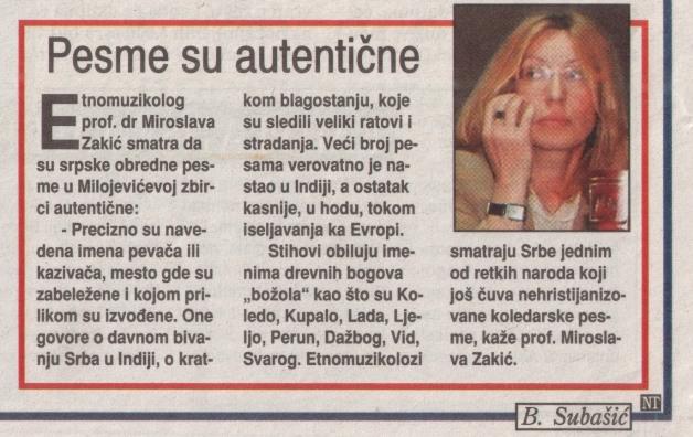 Обредне пјесме древних Срба из Индије Nt1aaa10