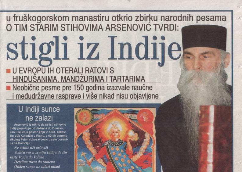 Обредне пјесме древних Срба из Индије Nt1dsa10