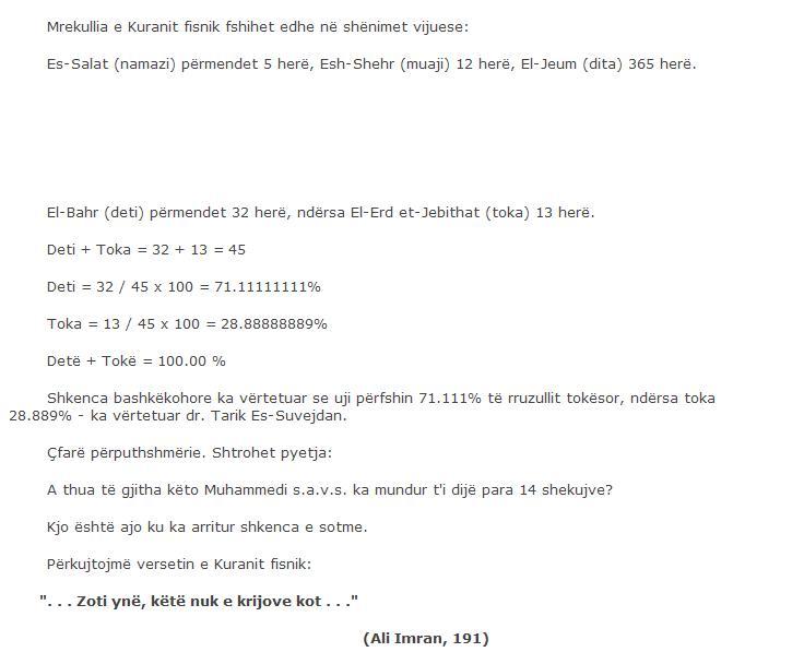 Mrekullia e Kuranit Famëlartë 33410