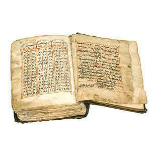 Book of Four Gospels 20008310