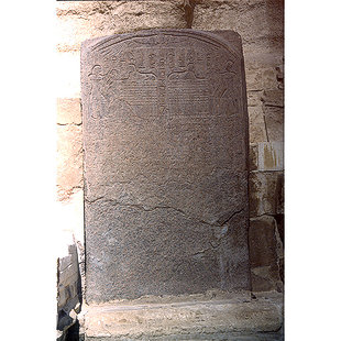 The Dream Stela of Tuthmosis the Fourth 4251-310