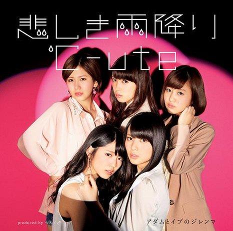 22 ème single: Kanashiki Amefuri / Adam to Eve no Dilemma Limite11