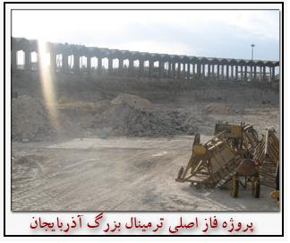 پایانه مسافربری شرق تبریز Bjqkmx10