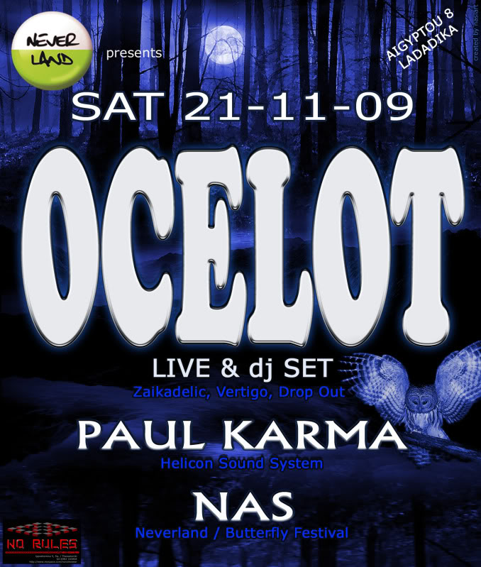 21-NOV-09 OCELOT PRESENTATION NEW ALBUM-GREECE THESSALONIKI Ocelot13