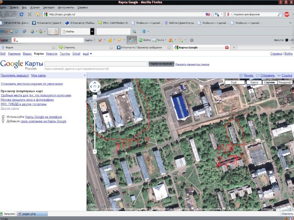 Google Maps Ddudnd10
