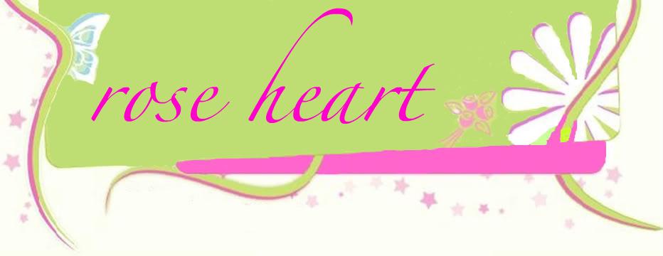قلب الورد