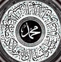الجزء الثاني عشر: وفاة النبي -صلى الله عليه وسلم- 14368410