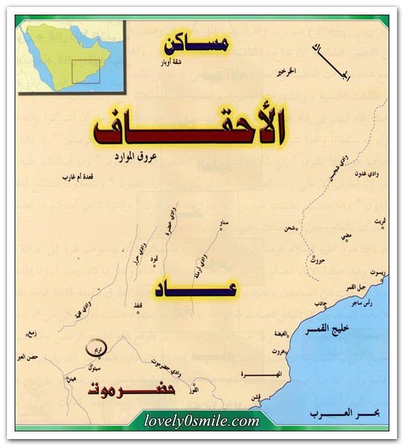 هودٌ (عليه السلام) At-01310