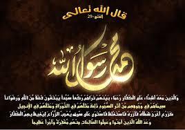 الجزء الثاني عشر: وفاة النبي -صلى الله عليه وسلم- Images20