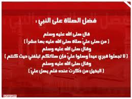 الجزء الثاني عشر: وفاة النبي -صلى الله عليه وسلم- Images21