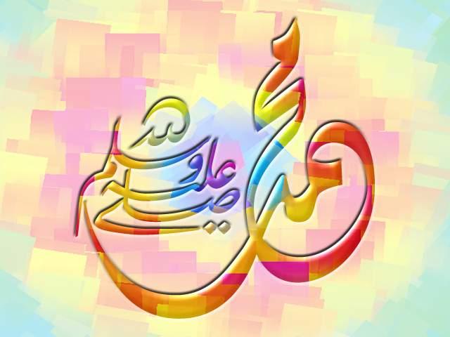 الجزء الثاني عشر: وفاة النبي -صلى الله عليه وسلم- Ol0fh10