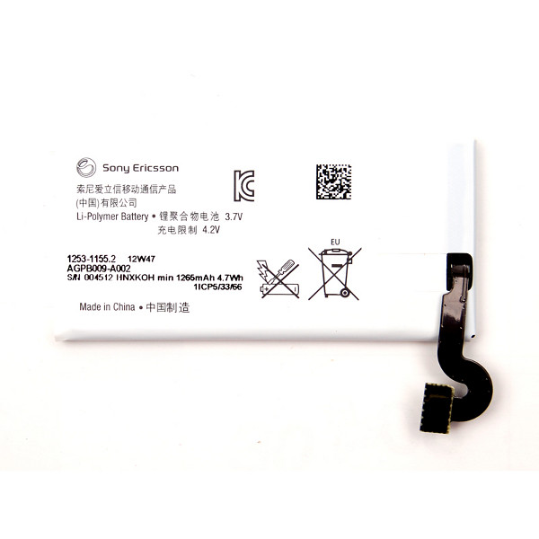 Sony Xperia sola Battery 1253-1155.1 A18