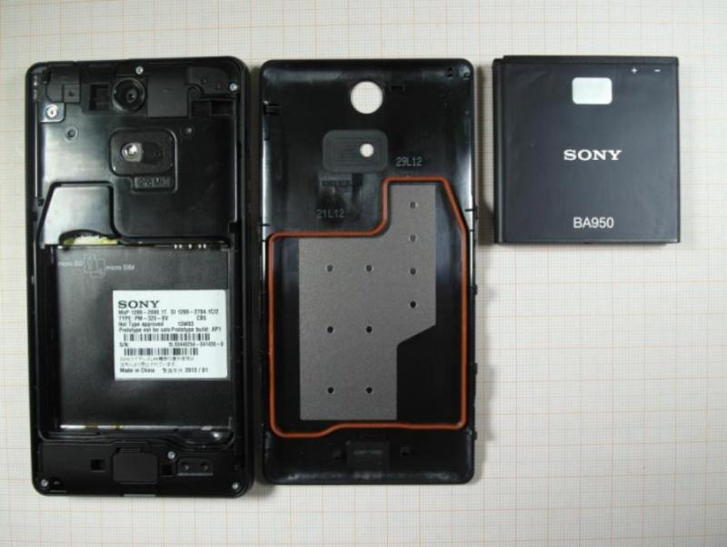 NTT DoCoMo SO-04E Battery BA950 A31