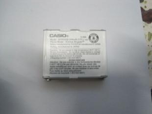 Casio G'zOne Brigade  Battery BTR741B A33