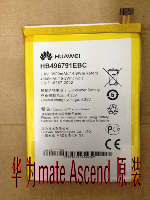 Huawei Ascend Mate Battery HB496791EBC A34
