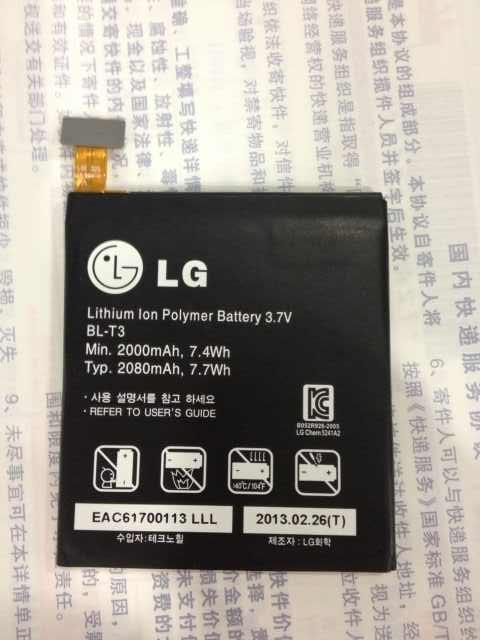 LG Optimus Vu P895 Battery BL-T3 Bl-t310