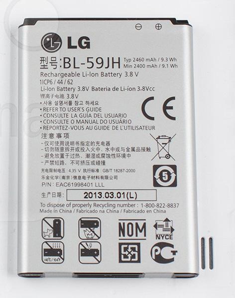 LG Optimus L7 II P710 Battery BL-59JH Lg-opt10