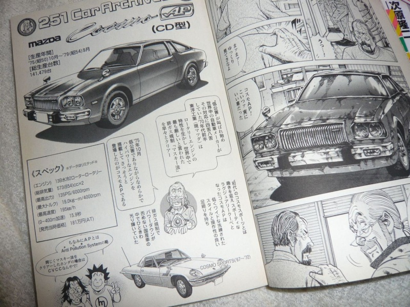 [TOPIC OFFICEL] MAZDA 121 / RX5 ou COSMO AP - Page 5 4a522910