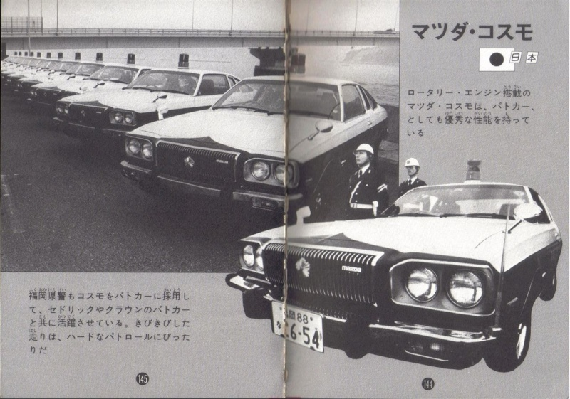 [TOPIC OFFICEL] MAZDA 121 / RX5 ou COSMO AP - Page 5 76852711