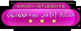 تحضير نص بين جدران السجن Bykhal10