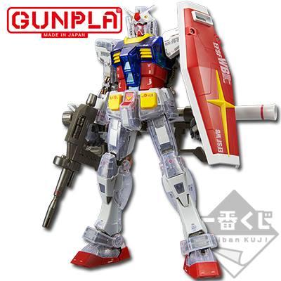 Mobile Suit Gundam - Banpresto Ichiban Kuji x Gunpla full set 39760510