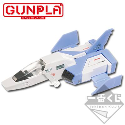 Mobile Suit Gundam - Banpresto Ichiban Kuji x Gunpla full set 39777310