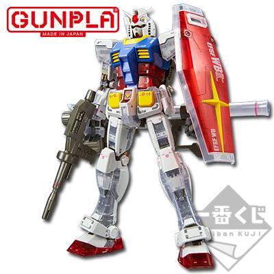Mobile Suit Gundam - Banpresto Ichiban Kuji x Gunpla full set 39799610