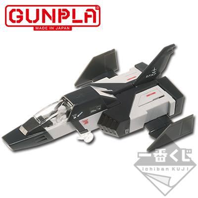 Mobile Suit Gundam - Banpresto Ichiban Kuji x Gunpla full set 39814910