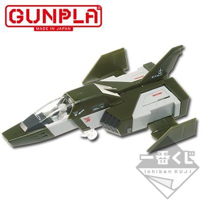 Mobile Suit Gundam - Banpresto Ichiban Kuji x Gunpla full set 39913110