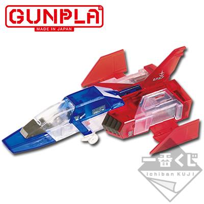 Mobile Suit Gundam - Banpresto Ichiban Kuji x Gunpla full set 39917010