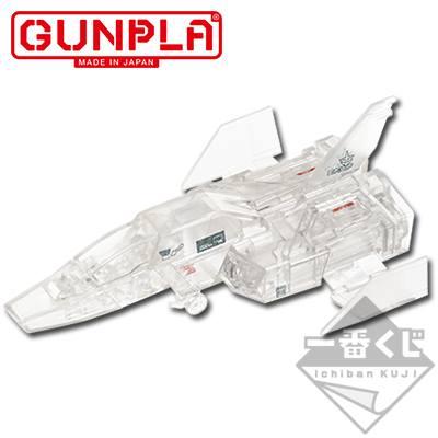 Mobile Suit Gundam - Banpresto Ichiban Kuji x Gunpla full set 39935710