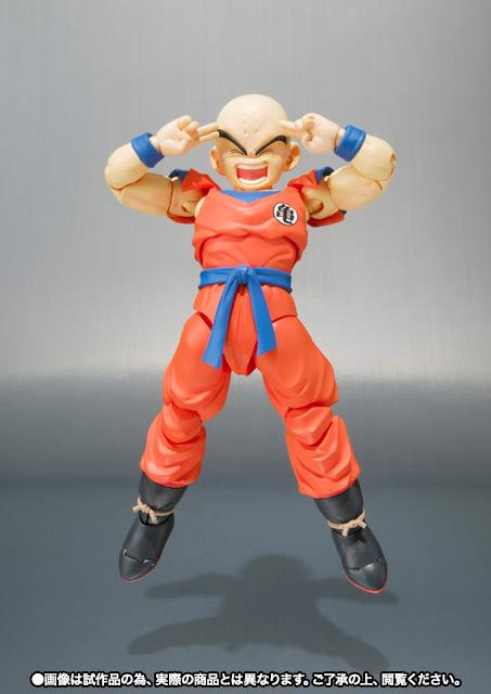 Figuarts Dragon Ball Z (Bandai) 13692815
