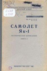 des yak sur un site russe 13681310
