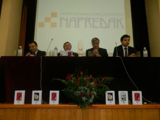 Promocija knjiga Ante Pranjkića Promoc16