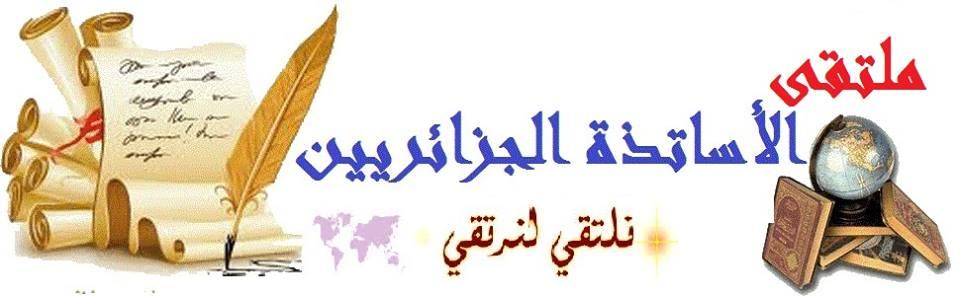 الاستاذ كيراد محمد