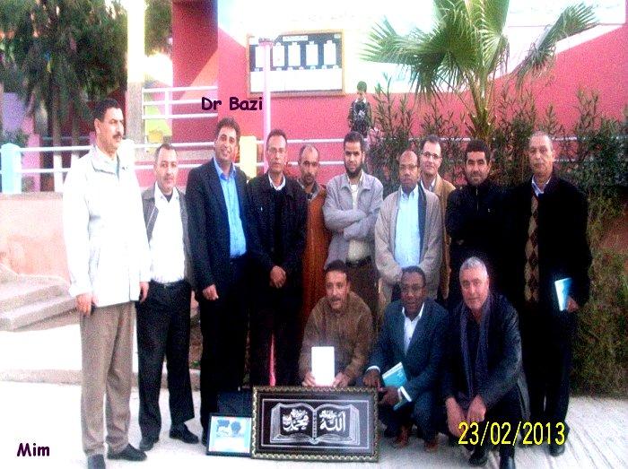 """ד""""ר Bazzi מוחמד באוניברסיטה המחבר פרופסור מחקר Bazi_410"""