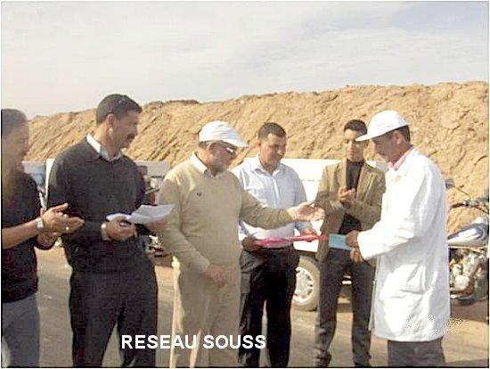 Sommaire activité Hassan bendaoud Ouled Mimoune M_bazz11