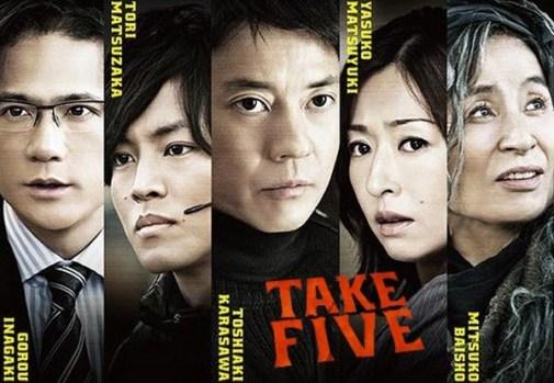 TAKE FIVE ~ Oretachi wa Ai wo Nusumeru ka ~ Take-f11