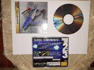 [VDS] Jeux Saturn Jap Tfgp1f11
