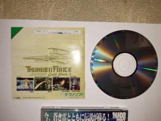 [VDS] Jeux Saturn Jap Tfgp2b10