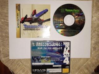 [VDS] Jeux Saturn Jap Tfgp2f11