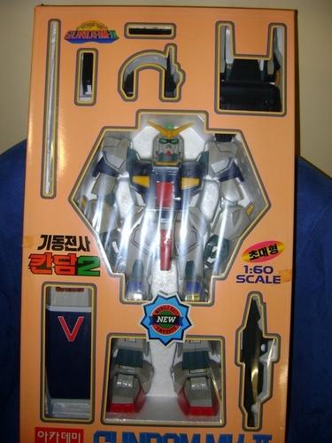 robot -  ROBOT JUMBO DX MOBILE SUIT GUNDAM MK II bootleg Gundam11