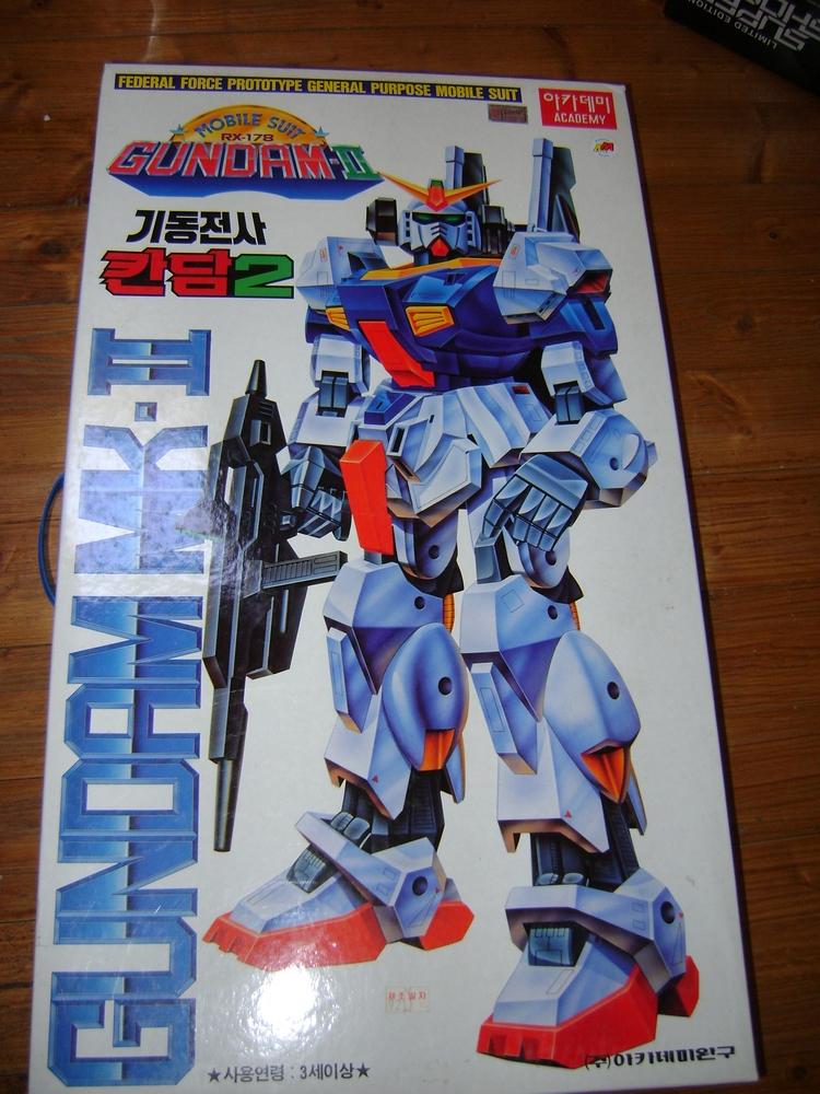 robot -  ROBOT JUMBO DX MOBILE SUIT GUNDAM MK II bootleg Gundam12