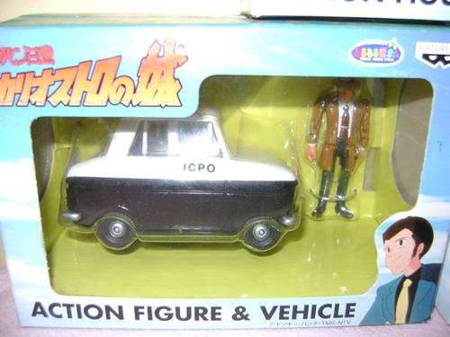 LUPIN TERZO LOTTO VEICOLI VEICOLO BANPRESTO 2000 Lupin_13